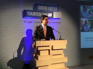 google_trifonopoulos_eot1_trm_