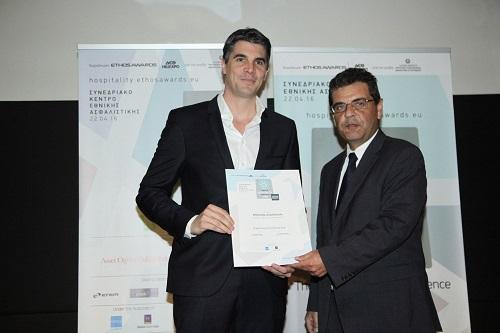 Η απονομή του Greek Hospitality Rising Star στον Αλέξανδρο Αγγελόπουλο