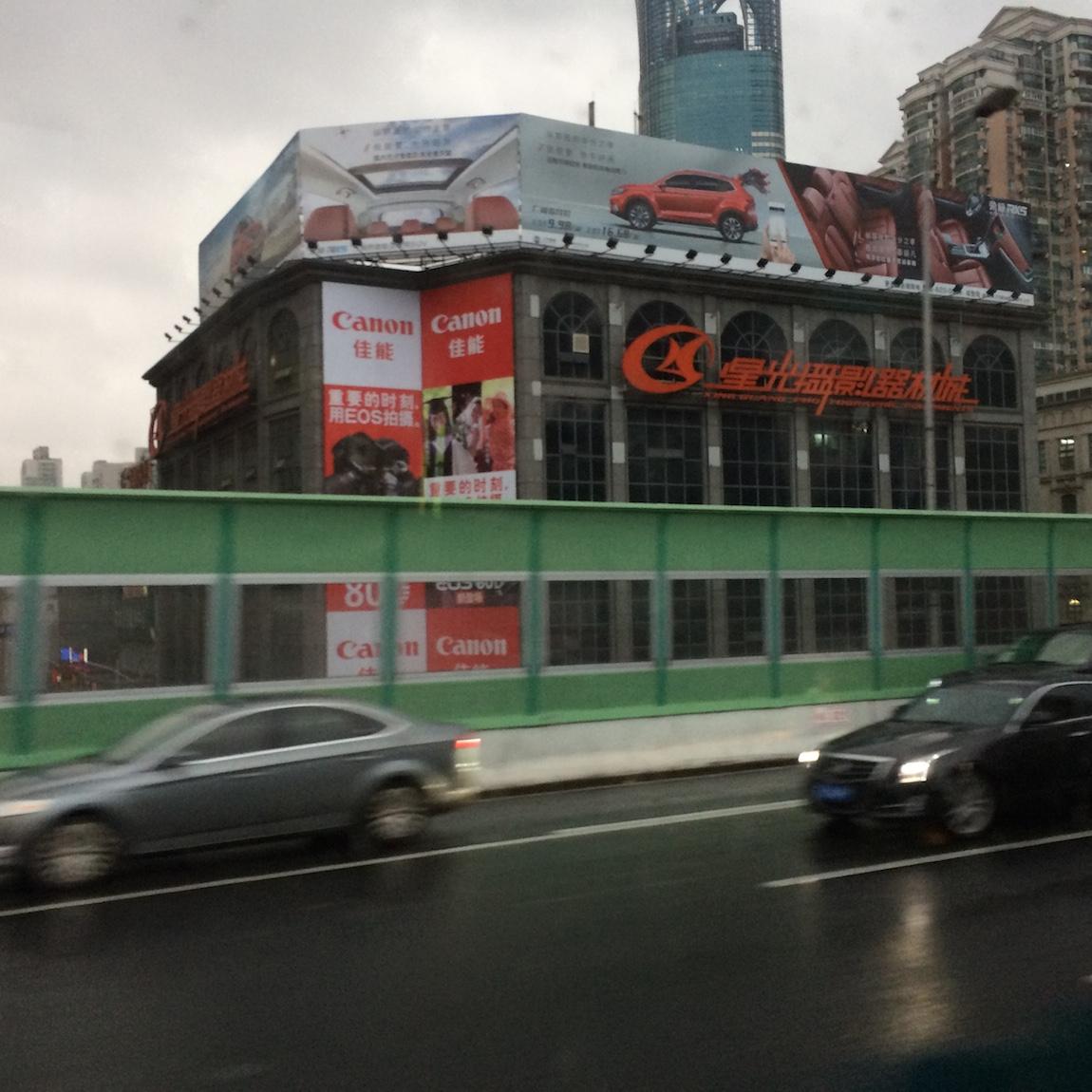Αποτέλεσμα εικόνας για Κινέζικη tour αγορά