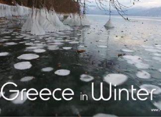 χειμερινό τουρισμό