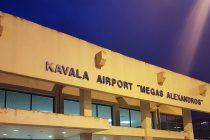 Airport Run για πρώτη φορά στην Ελλάδα από την Fraport Greece