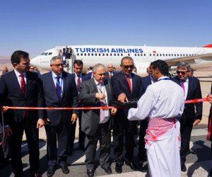 Turkish Airlines: Δύο νέοι προορισμοί για Σαμαρκάνδη & Άκαμπα