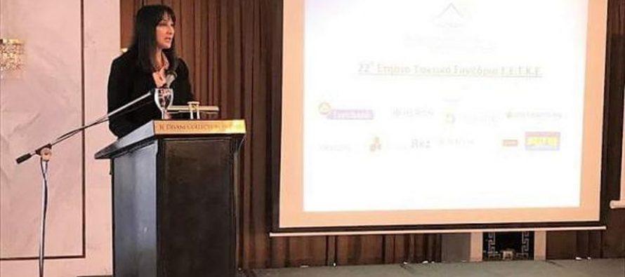 Ομιλία της Υπ. Τουρισμού στο 22ο ετήσιο Συνέδριο της ΣΕΤΚΕ