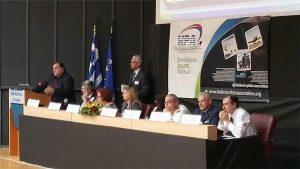 12ο Διεθνές Επιστημονικό Συνέδριο «Αερομεταφορές – Παρόν και Μέλλον»