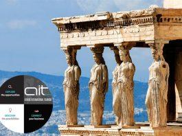 Η GreekTourismExpo μετονομάζεται σε Athens International Tourism Expo