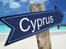 Σταματάρης : Ο κυπριακός τουρισμός δεν έχει πληγεί από την κατάσταση στην Συρία