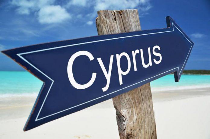 Κύπρου