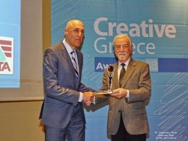 Η ΔΕΛΤΑ τιμήθηκε με το βραβείο «Creative Greece Award 2018»