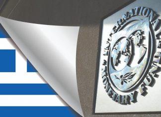 Handelsblatt: Νέα χρηματοδότηση ύψους 1,6 δις ευρώ εξετάζει το ΔΝΤ για την Ελλάδα