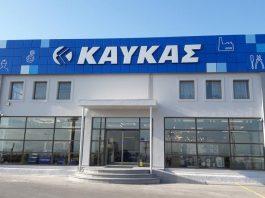 Η ΚΑΥΚΑΣ ανοίγει νέο κατάστημα στα Οινόφυτα