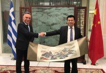 Συμφωνίες για ανάπτυξη ιατρικού-συνεδριακού τουρισμού στην Κω