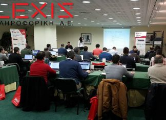 A Special Tech Day: The DrayTek Training Day!