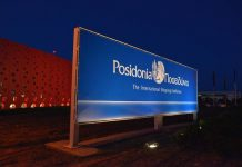 Poseidonia 2018: Σε πρώτο πλάνο η «Έξυπνη Τεχνολογία»
