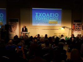 Tourismos On Tour: Το πρότυπο σχολείο για τον τουρισμό δημιουργήθηκε στην Σκιάθο