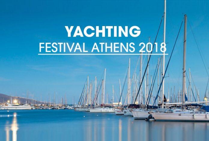 Φεστιβάλ Yachting