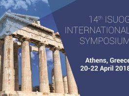 14th International ISUOG Symposium με την υποστήριξη της AFEA