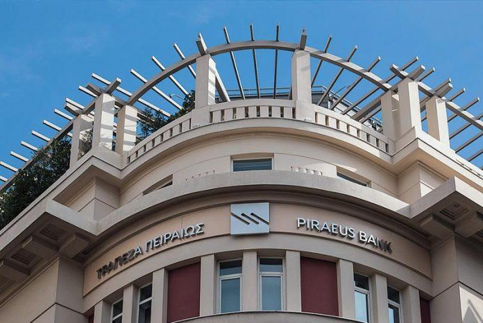 Η Τράπεζα Πειραιώς πουλά το 9,88% της Αττικής Οδού