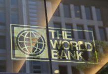 Στην 3η θέση διεθνώς η Ελλάδα για τις βέλτιστες πρακτικές για ΣΔΙΤ