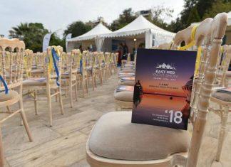Τουριστικά γραφεία από όλη την Ελλάδα στο 17ο East Med Yacht Show