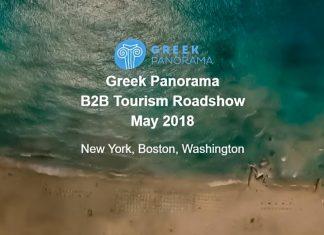 Ο Δήμος Ηρακλείου στο «Greek Panorama B2B Roadshow», στις ΗΠΑ