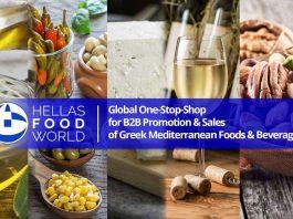 Hellas Food World: Σύμμαχος των Ελλήνων παραγωγών στις διεθνής αγορές