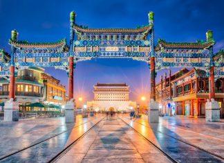 Το Πεκίνο «καλεί» Ελλάδα