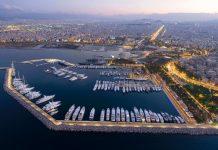 Το Παγκόσμιο Συνέδριο Μαρίνων στην Αθήνα