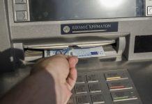Τι αλλάζει στα capital controls