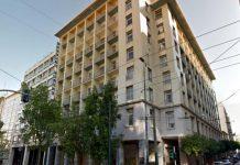 Έως 8 Ιουνίου η κατάθεση ενδιαφέροντος για τη μίσθωση των Εσπέρια και Αthens Inn