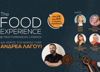 «The Food Experience» στο Mediterranean Cosmos