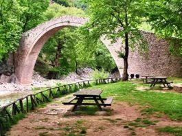 Σεμινάριο για τον περιηγητικό τουρισμό από την Περιφέρεια Θεσσαλίας