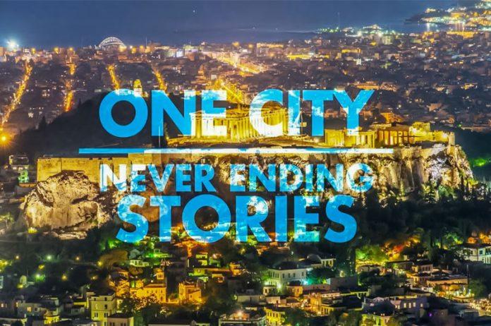 Δήμος Αθηναίων και MasterCard προωθούν τον ελληνικό τουρισμό
