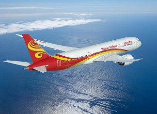25 χρόνια λειτουργίας γιόρτασε η Hainan Airlines