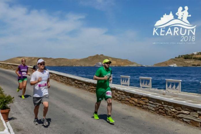Kea Run 2018 στις 17 Ιουνίου