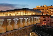 Επέτειος 9 ετών για το Μουσείο Ακρόπολης