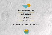 Το Blends στο Mediterranean Cocktail Festival by Skinos