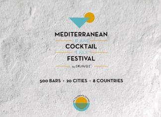 Το Blends στο Mediterranean Cocktail Festival by Skinos