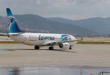 Έκπτωση 35% στις πτήσεις της Egyptair από Αθήνα