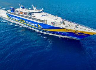 Η Golden Star Ferries ξεκίνησε τα δρομολόγια Θεσσαλονίκη - Σποράδες