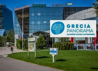Η 2η GRECIA PANORAMA στο Βουκουρέστι