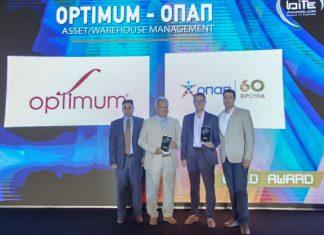 Χρυσό βραβείο BITE για Optimum A.E.