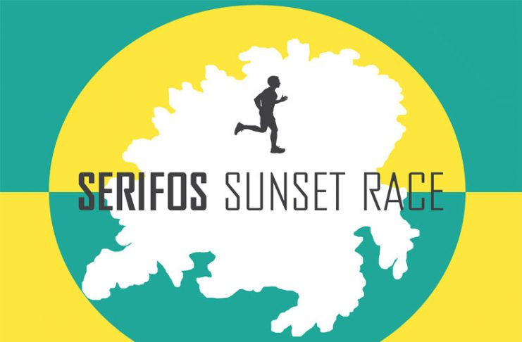 Τον Σεπτέμβριο το 6o Serifos Sunset Race 2018