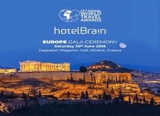 Στην Αθήνα τα World Travel Awards 2018 από την ΗotelBrain