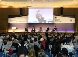 Το ΞΕΕ διοργανώνει τον Νοέμβριο το 2o Διεθνές Φόρουμ Φιλοξενίας