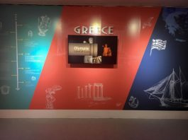 Στην Ασία το Μουσείο Αρχαίας Ελληνικής Τεχνολογίας
