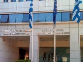 Ανοιχτή επιστολή του Συλλόγου Υπαλλήλων ΕΟΤ στην Έλενα Κουντουρά