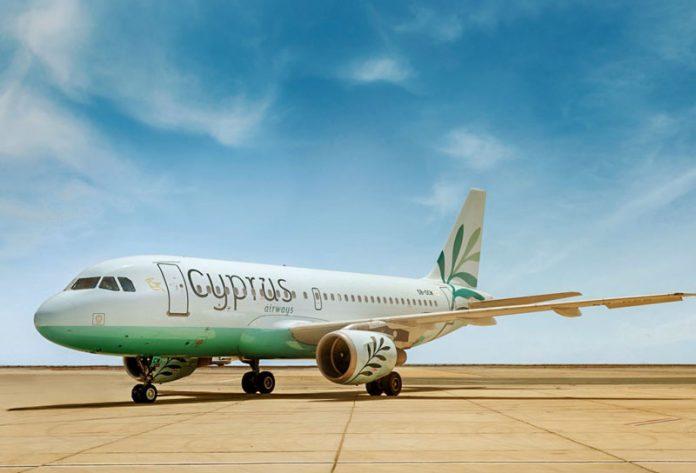 Η Cyprus Airways απέκτησε πιστοποίηση IOSA
