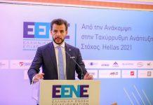 Οι Industry Disruptors-Game Changers για το νέο παραγωγικό μοντέλο της Ελλάδας