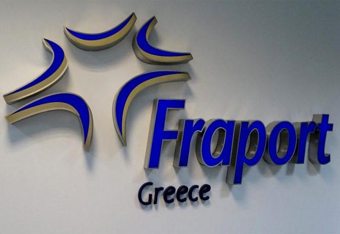 Η Fraport εγγυάται για την λειτουργία των συστημάτων της