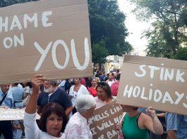 Απόγνωση των τουριστών που επισκέπτονται την Κέρκυρα